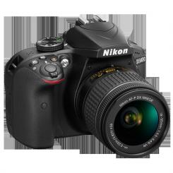 Reflex Nikon D3400 + Objectif Nikkor 18-55MM + Trépied