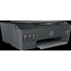 Multifonction HP Smart Tank 515 Tout-en-un sans fil 3en1 Couleur WiFi (1TJ09A)