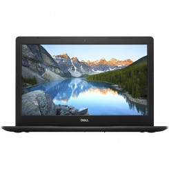 PC Portable Dell Inspiron 3593 - i7 10é gén - 8Go - 1To - Noir + Sacoche DELL