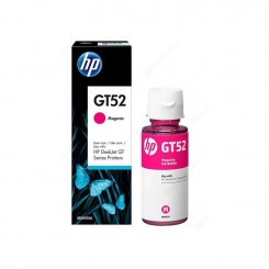 BOUTEILLE D'ENCRE HP adaptable GT52 CYAN (70ml)