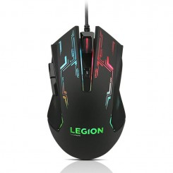 Souris USB Gaming Lenovo RGB M200