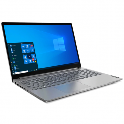PC Portable Lenovo ThinkBook 15IML - i7 10é Gén - 8Go - 1To (20RW001FFE)